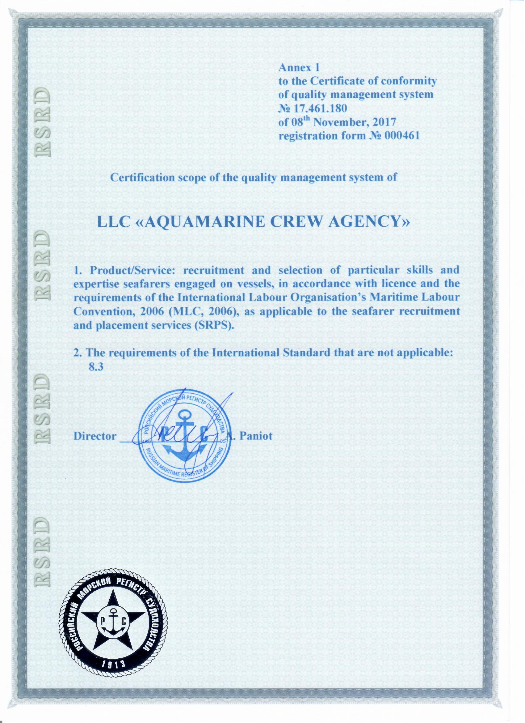 certificate of conformance template word